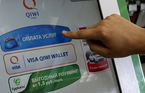 QIWI покупает Contact и «Рапиду»