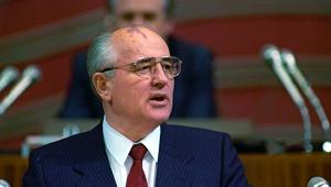 Переводчик Горбачева вспомнил одеятельности советского лидера после отставки