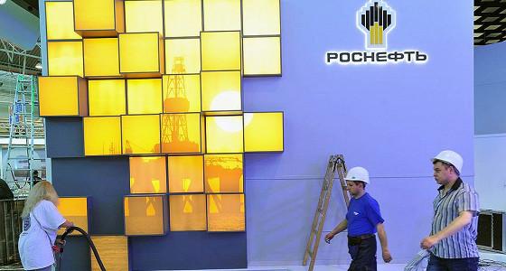 «Роснефть» поддержала рубль