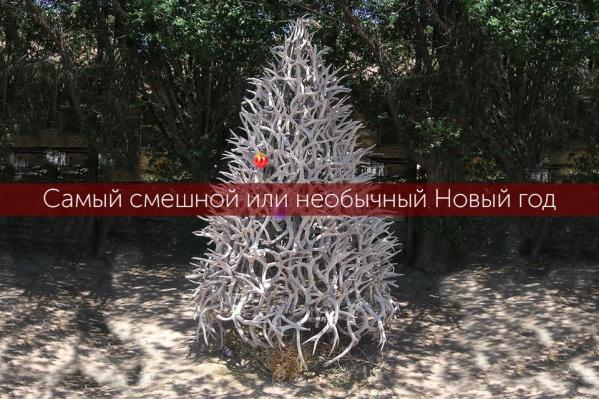 «Снаряды летели вокна, взаборы». Какполитики ипредприниматели Среднего Урала встречают Новый год
