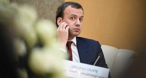 Аркадий Дворкович считает, что Россия не будет целенаправленно сокращать добычу нефти