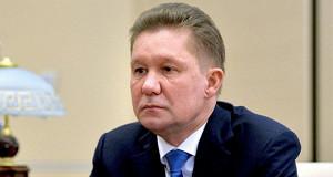 Миллер рассказал о рисках транзита газа через Украину