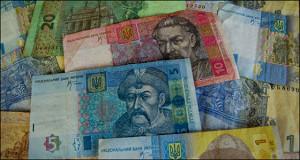 Дефицит госбюджета Украины в 2016 году составил 70 млрд гривен