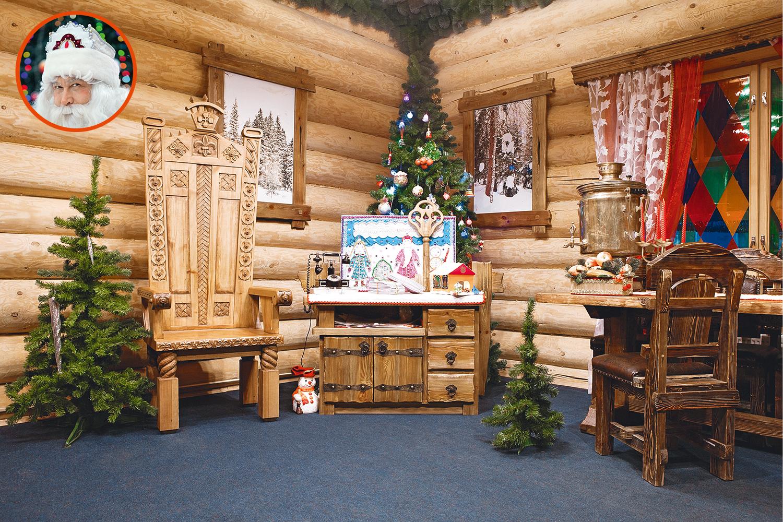 Команата в усадьбе Деда Мороза