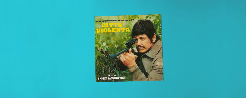«Città violenta» (1970)