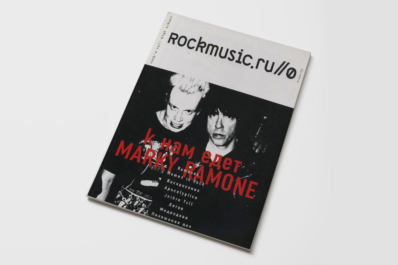 Одна из обложек Rockmusic.ru. Надо понимать, что в тот момент имя Марки Рамона было знакомо читателям куда меньше, чем сейчас