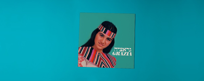 Grazia «Grazia»