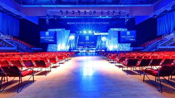 Фото концертный зал Россия