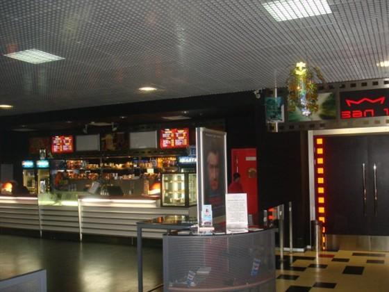 Афиша кино кронверк синема облака расписание кино в екатеринбурге афиша на сегодня