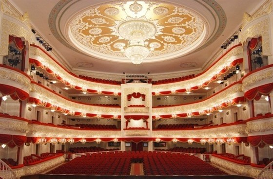 Афиша театра оперы и балет улан удэ купить билеты спектакль средства от наследства