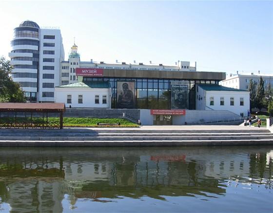 Музеи екатеринбурга стоимость билетов афиша камерного театра им степанова