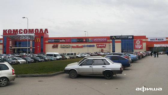 Фото кинотеатр Мори Синема