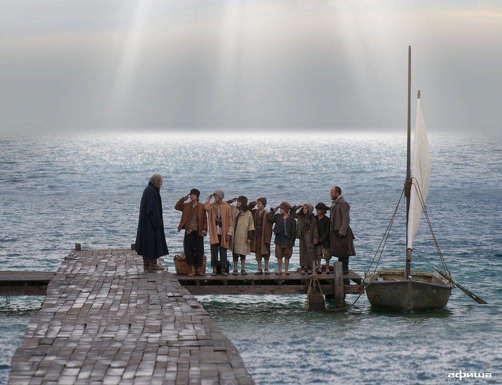 Пираты Эгейского моря смотреть фото