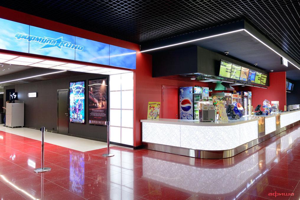 Формула кино купчино цена и афиша формула кино горизонт забронировать билеты