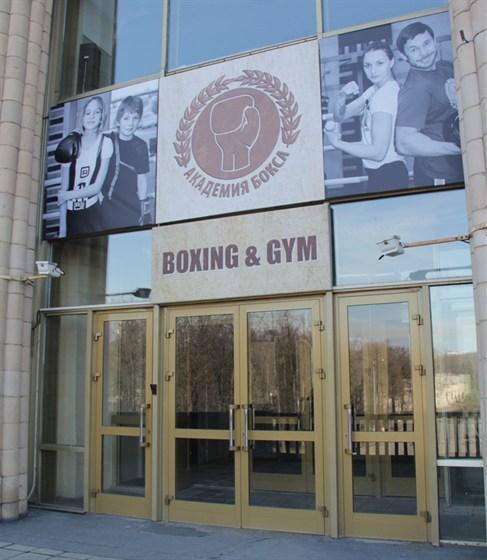 Фото boxing & Gym