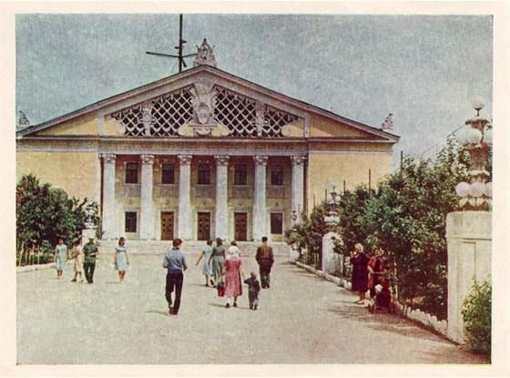Фото оренбургская филармония