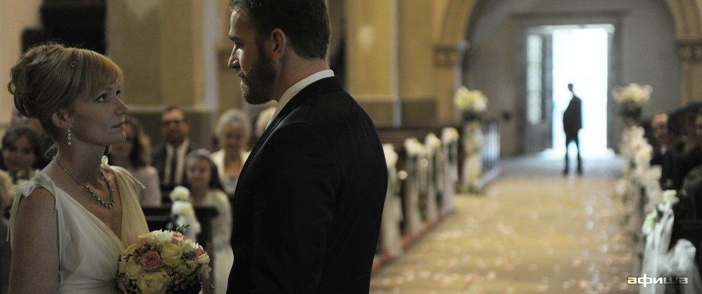 Медовый месяц смотреть фото