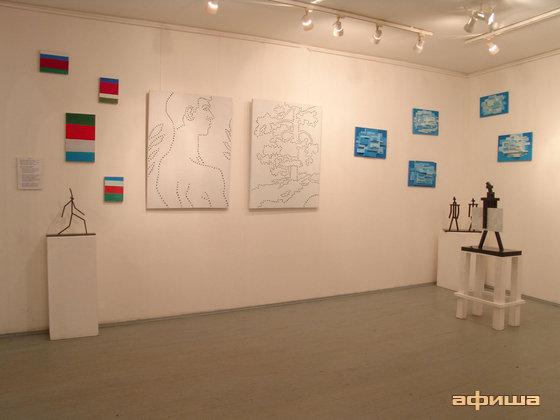 Фото галерея Fine Art