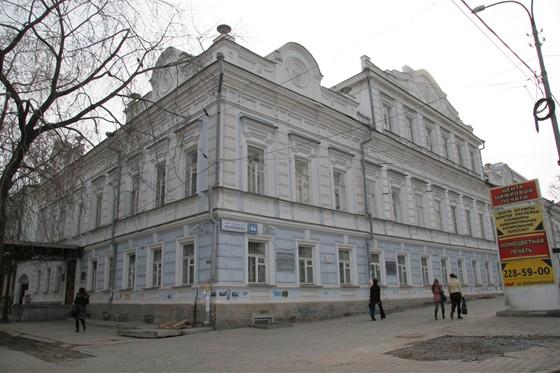 Фото музейно-выставочный центр «Дом Поклевских-Козелл»