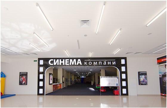 Фото кинотеатр Синема Компани Весна (Лыткарино)