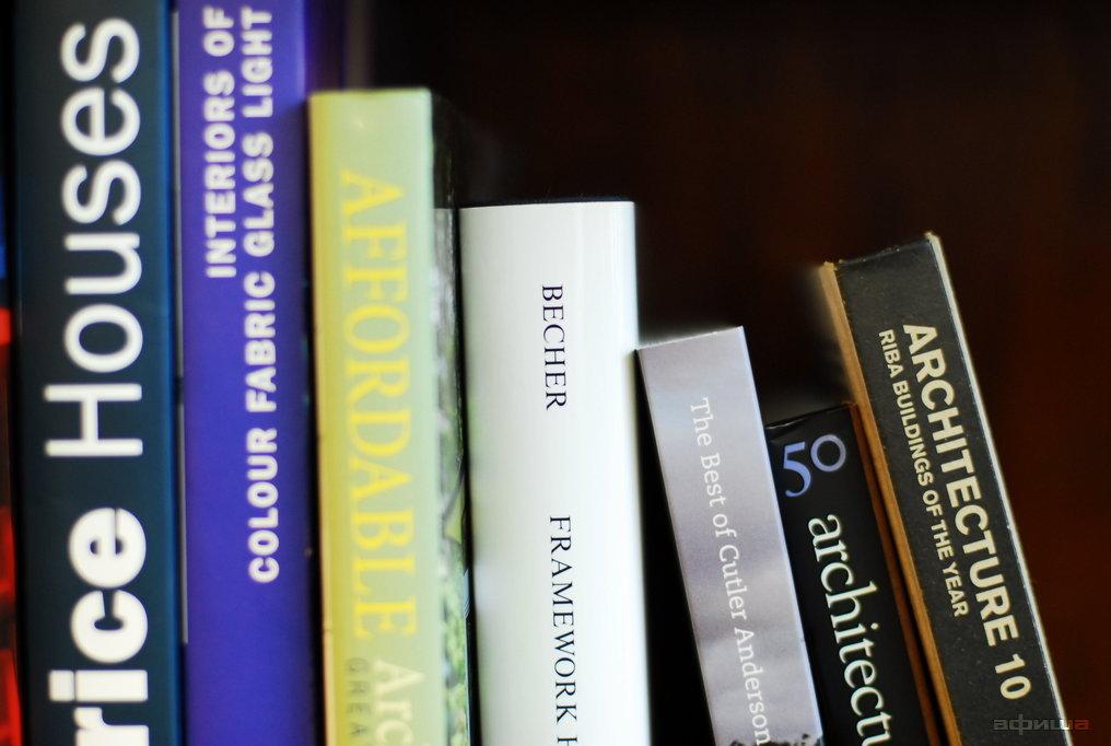 Фото дом иностранной книги