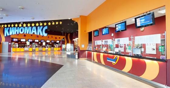 Кино планета афиша красноярск афиша в кино на апрель и май