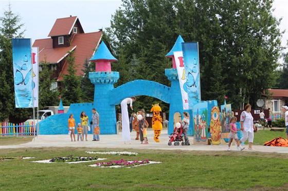 Фото парк Колкуново