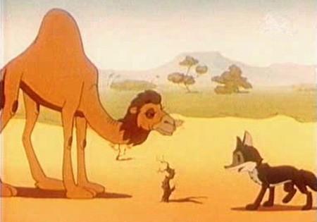 Шакаленок и верблюд смотреть фото