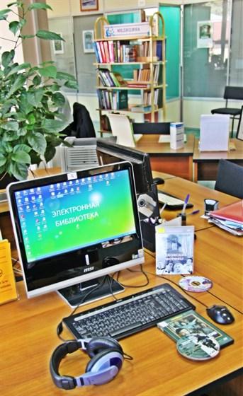 Фото библиотека им. Некрасова