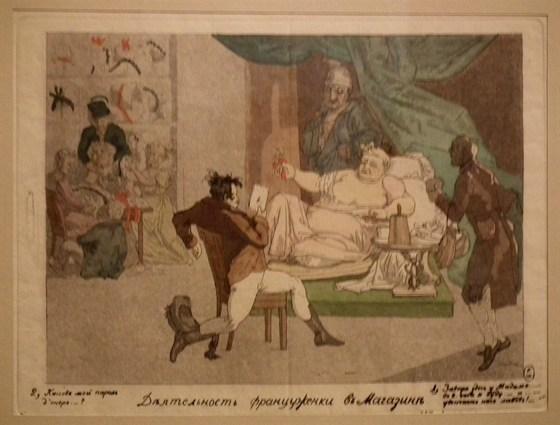1812 год в произведениях искусства из собрания Русского музея смотреть фото