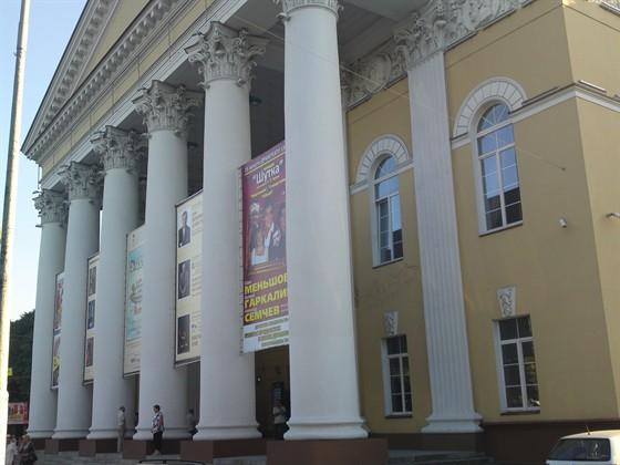 Фото калининградский драматический театр