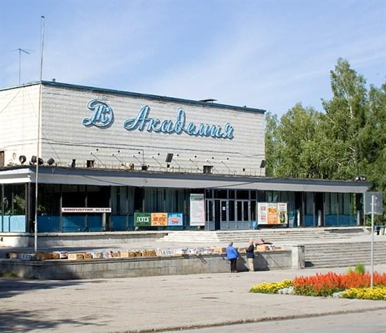 Афиша академгородок театры билеты театр в риге