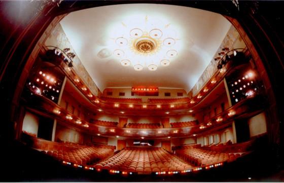 Афиша в волковский театр ярославль концерты екатеринбург афиша на ноябрь 2016