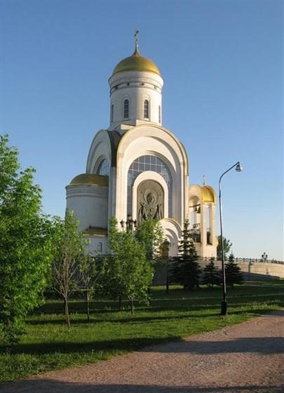Фото храм святого великомученика Георгия Победоносца на Поклонной горе