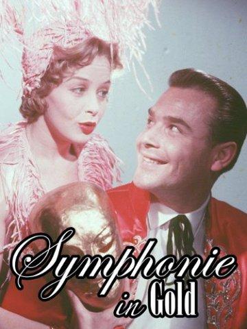 Постер Золотая симфония