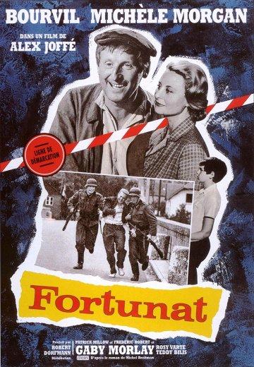 Постер Ноэль Фортюна