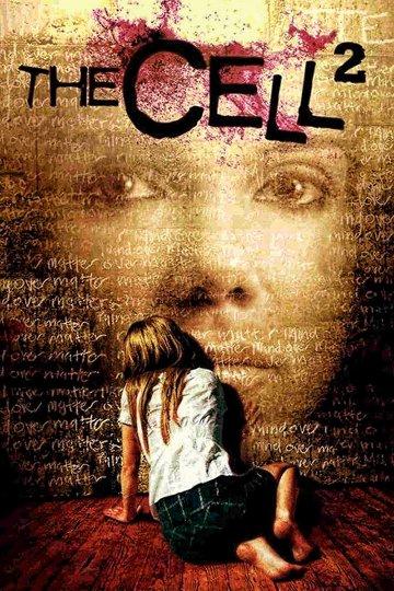 Постер Клетка-2