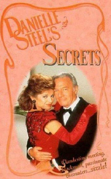 Постер Секреты