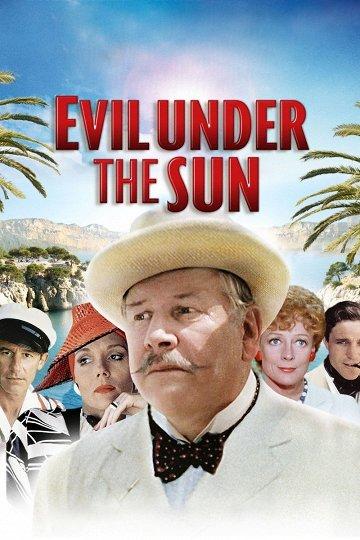 Постер Зло под солнцем