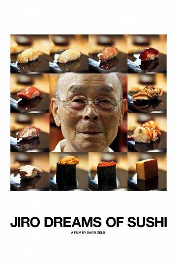 Постер Мечты Дзиро о суши