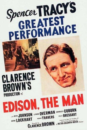 Постер Эдисон, человек