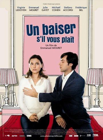 Постер Давайте поцелуемся