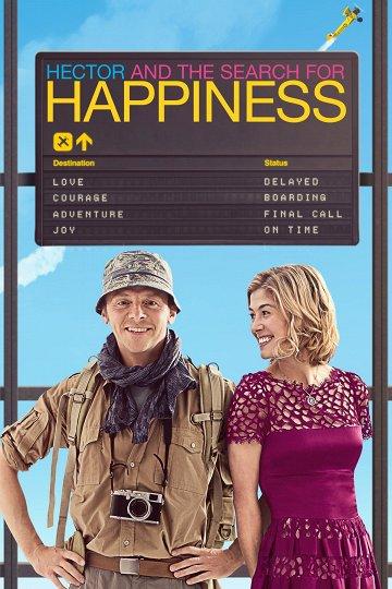 Постер Путешествие Гектора в поисках счастья