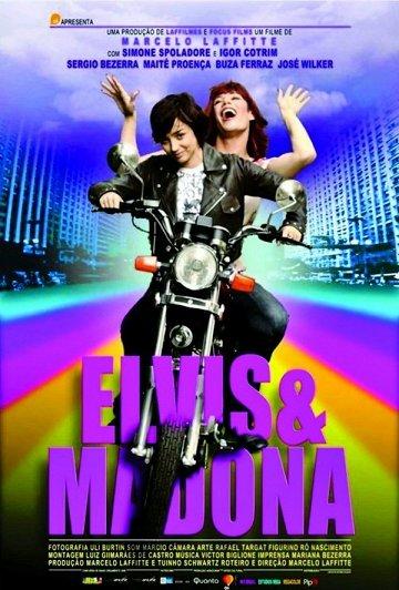 Постер Элвис и Мадонна