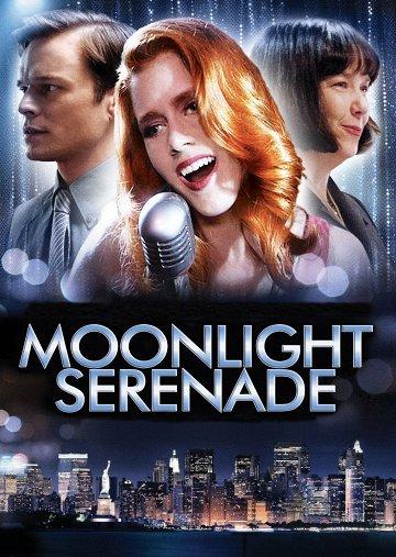 Постер Лунная серенада