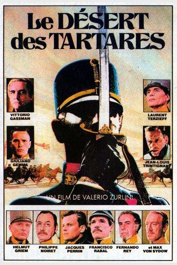 Постер Пустыня Тартари