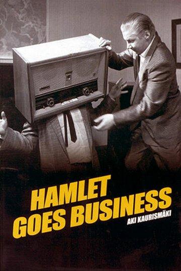 Постер Гамлет идет в бизнес