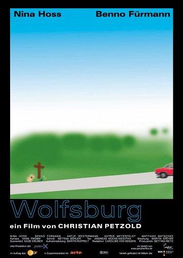 Постер Вольфсбург