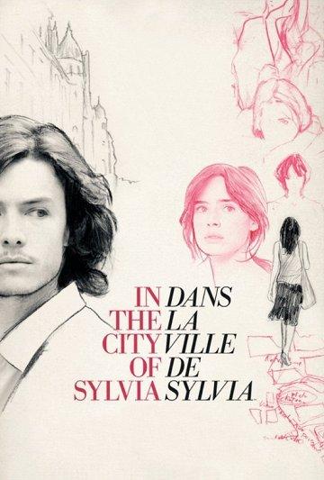 Постер В городе Сильвии