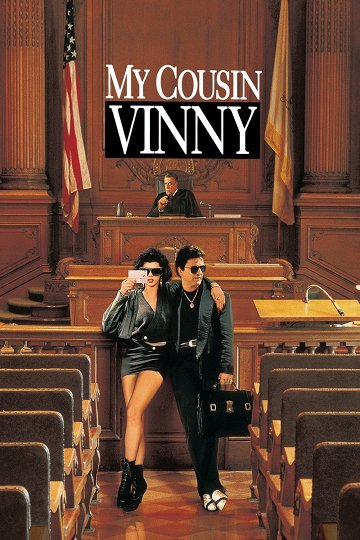Постер Мой кузен Винни
